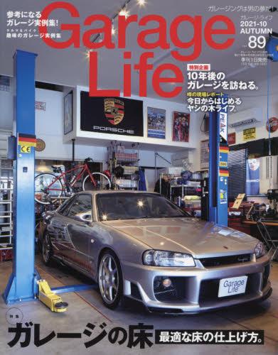 大幅値下げランキング 新品 Garage Life 購買