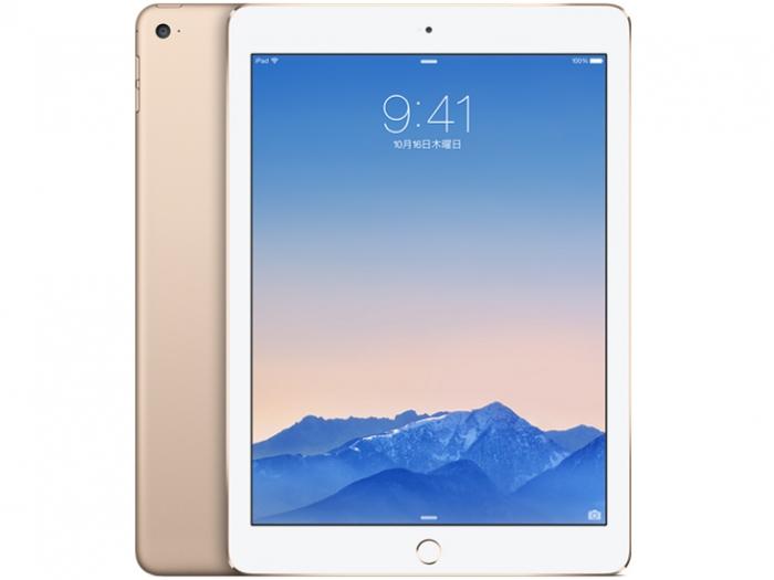 【中古】【白ロム】【au】iPad Air2 Wi-Fi+Cellular 32GB ゴールド【ABランク】【△判定】【送料無料】