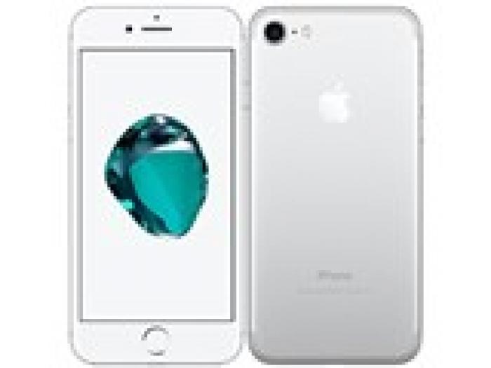 【中古】【白ロム】【au】iPhone7 128GB シルバー【ABランク】【△判定】【送料無料】
