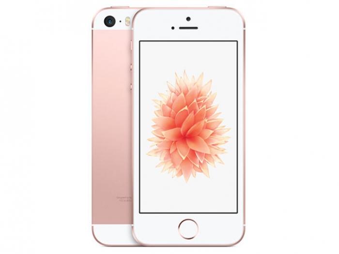 【中古】【白ロム】【au】iPhoneSE 128GB ローズゴールド【Bランク】【△判定】【送料無料】
