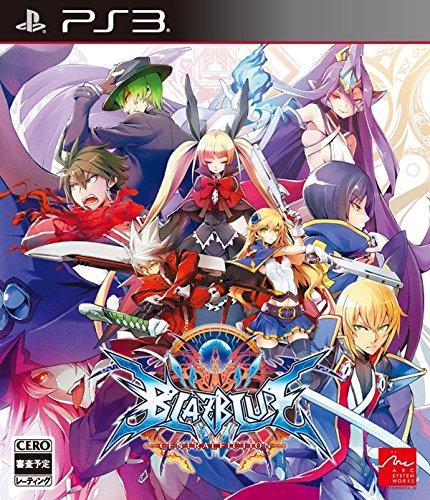 【新品】 ブレイブルー セントラルフィクション リミテッドボックス PS3 BLJS-10333 / 新品 ゲーム
