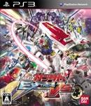 【新品】 機動戦士ガンダム エクストリームバーサス PS3 BLJS-10131 / 新品 ゲーム