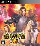 【新品】 信長の野望 天道 PS3 BLJM-60211 / 新品 ゲーム