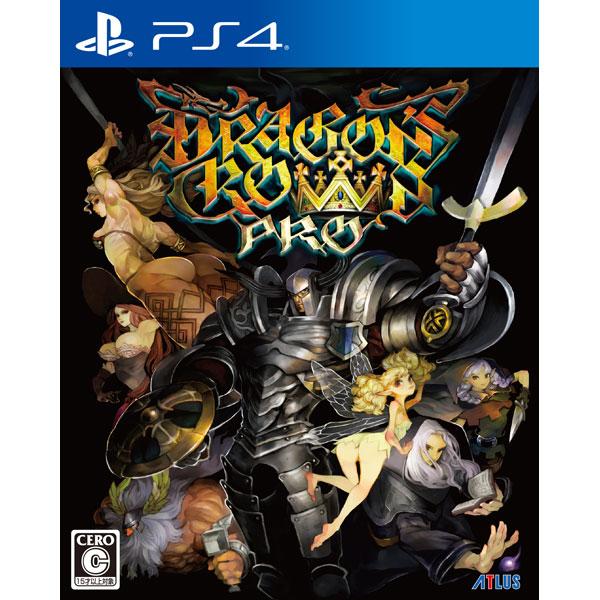 【新品】 ドラゴンズクラウン・プロ ロイヤルパッケージ 限定版 PS4 ATS-01801 / 新品 ゲーム
