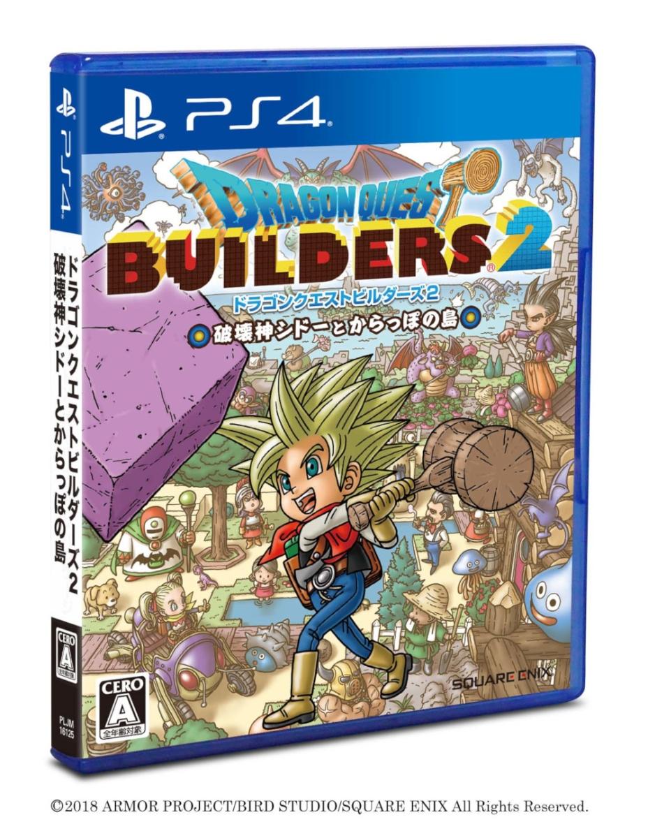 送料無料 ドラクエビルダーズ2 破壊神シドーとからっぽの島 買収 PS4 ドラゴンクエストビルダーズ2 中古 ゲーム 再再販 PLJM-16125