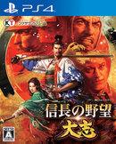 【新品】 信長の野望・大志 PS4 PLJM-16078 / 新品 ゲーム