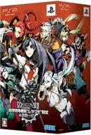 【新品】 セブンスドラゴン2020 限定版 PSP HSN-0021 / 新品 ゲーム