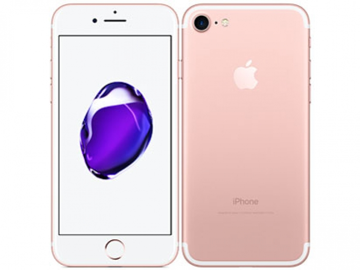 【中古】【白ロム】【SoftBank】iPhone7 256GB【△判定】