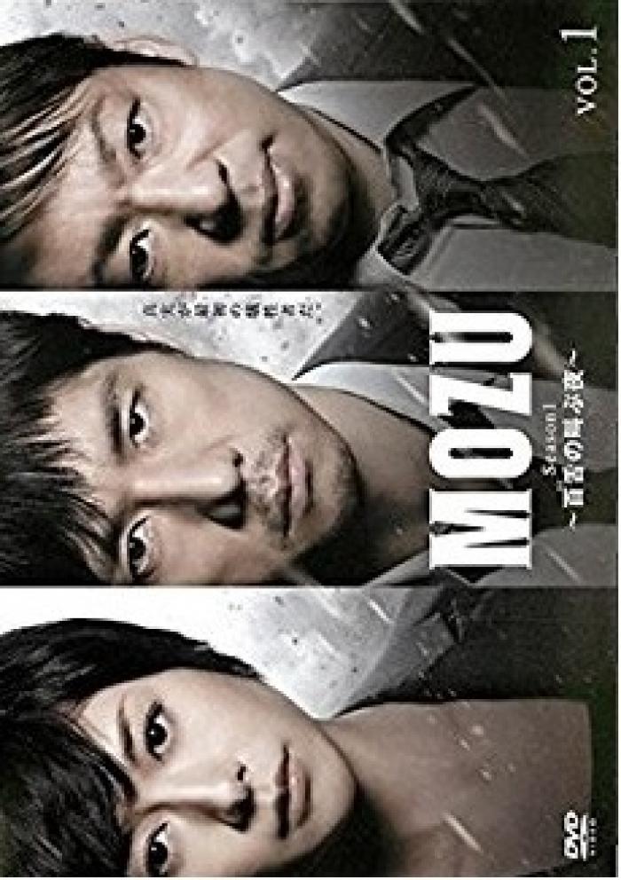 【レンタル版】【中古】【DVD】【TVドラマ】MOZU Season1 ~百舌の叫ぶ夜~ 全6巻セット レンタル落ち【ディスククリーニング済】