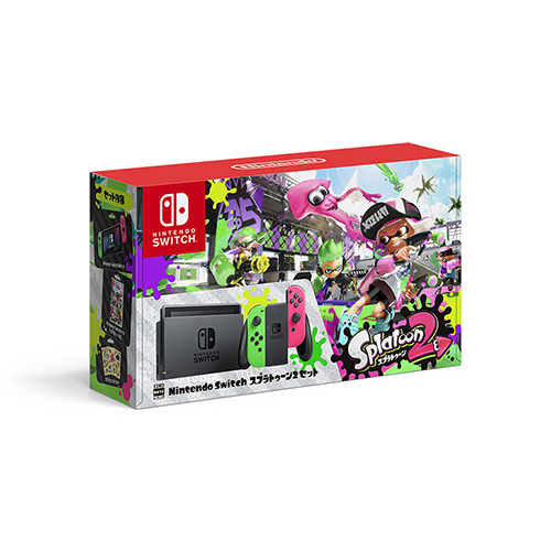 【エントリーでポイント10倍 11/21 9:59まで】【中古】 Nintendo Switch スプラトゥーン2セット 本体 HAC-S-KACEA / 中古 ゲーム