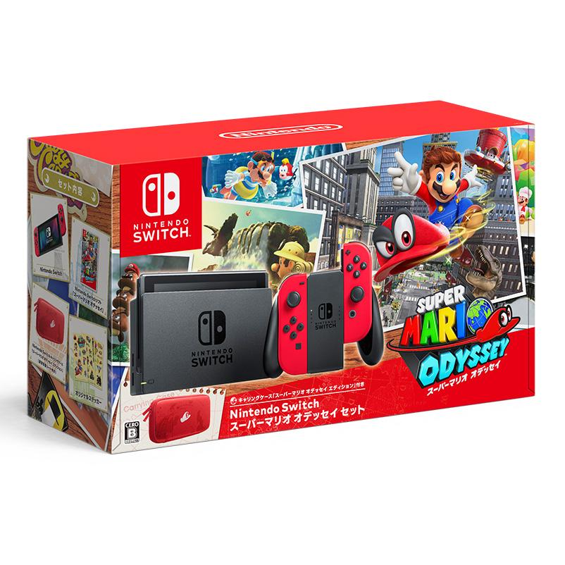 【エントリーでポイント10倍 11/21 9:59まで】【中古】 Nintendo Switch スーパーマリオ オデッセイセット Nintendo Switch 本体 HAC-S-KADEE / 中古 ゲーム