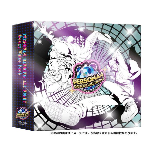 【新品】 ペルソナ4 ダンシング・オールナイトクレイジー・バリューパック PSVita ATS-01506 / 新品 ゲーム
