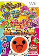 送料無料 中古 太鼓の達人Wii 超ごうか版 ゲーム RVL-P-S5KJ 単品版 新作入荷!! 海外限定 Wii