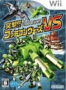 送料無料 中古 突撃 ファミコンウォーズ Wii 保障 ゲーム RVL-P-RBWJ 商品 VS