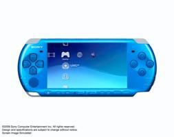【中古】PSP 本体 バイブラントブルー PSP-3000VB/ 中古 ゲーム