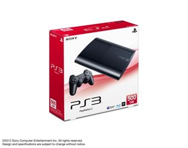 【中古】 PS3 本体 (500GB) チャコールブラック CECH-4000C / 中古 ゲーム