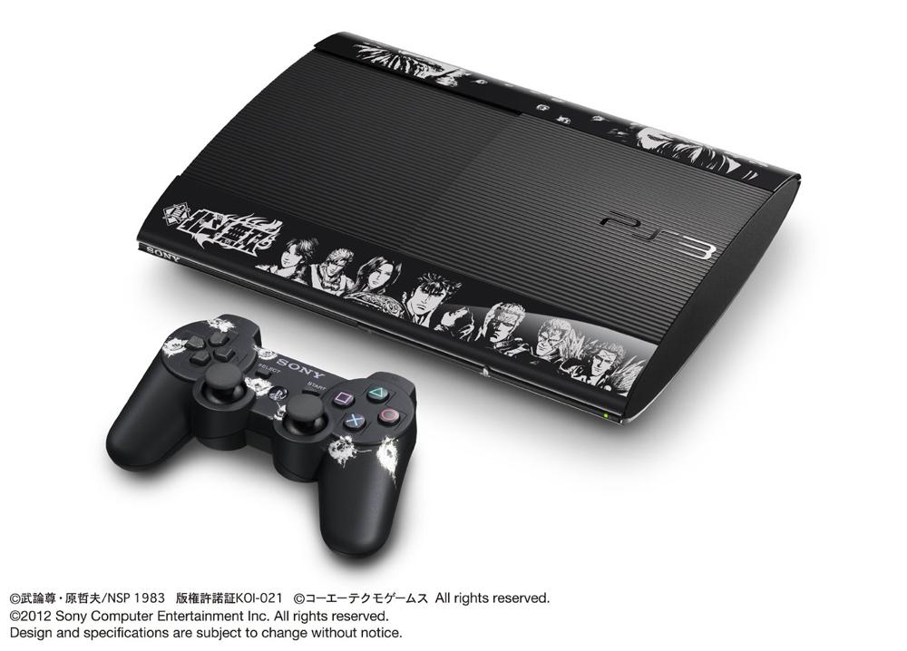 【中古】 PS3 本体 (250GB) チャコール・ブラック (真・北斗無双 同梱) CEJH-10024 / 中古 ゲーム