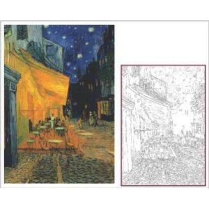 テンヨー 超激安特価 塗り絵ジグソーパズル 国内在庫 夜のカフェテラス