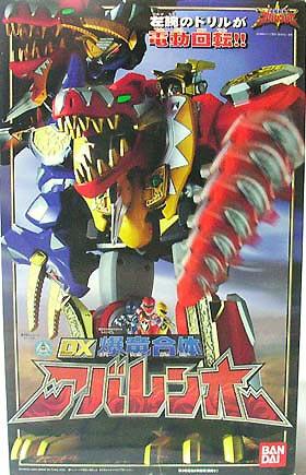 おもちゃ DX爆竜合体 アバレンオー「爆竜戦隊アバレンジャー」