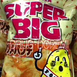 Calbee potato consomme punch taste, Super big 466 g CALBEE