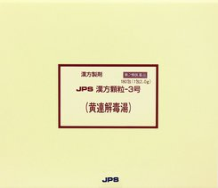 【第2類医薬品】JPS漢方顆粒-3号 180包 4987438070347 【取寄商品】