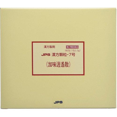 【第2類医薬品】JPS漢方顆粒-7号 180包 4987438070743 【取寄商品】