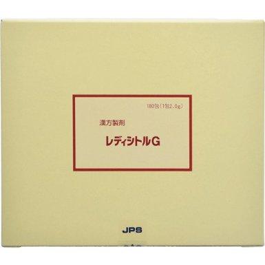 【第2類医薬品】レディシトルG 180包 4987438070750 【取寄商品】