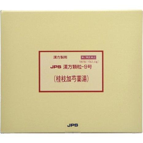【第2類医薬品】JPS漢方顆粒-9号 180包 4987438070941 【取寄商品】