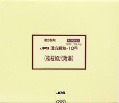 【第2類医薬品】JPS漢方顆粒-10号 180包 4987438071047 【取寄商品】