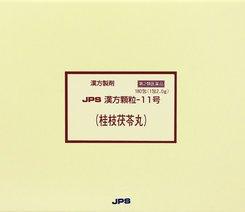 【第2類医薬品】JPS漢方顆粒-11号 180包 4987438071146 【取寄商品】