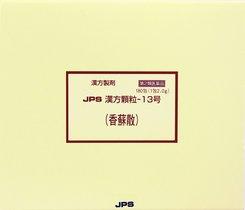 【第2類医薬品】JPS漢方顆粒-13号 180包 4987438071344 【取寄商品】