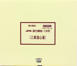 【第2類医薬品】JPS漢方顆粒-18号 180包 4987438071849 【取寄商品】