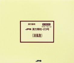 【第2類医薬品】JPS漢方顆粒-23号 180包 4987438072341 【取寄商品】