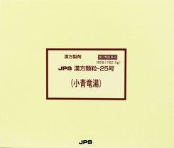 【第2類医薬品】JPS漢方顆粒-25号 180包 4987438072549 【取寄商品】