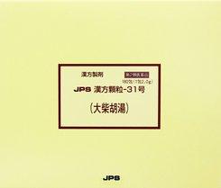 【第2類医薬品】JPS漢方顆粒-31号 180包 4987438073140 【取寄商品】