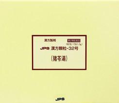 【第2類医薬品】JPS漢方顆粒-32号 180包 4987438073249 【取寄商品】