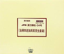 【第2類医薬品】JPS漢方顆粒-34号 180包 4987438073447 【取寄商品】