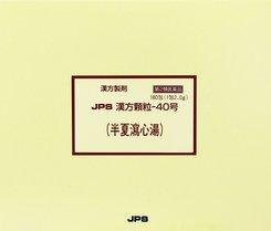 【第2類医薬品】JPS漢方顆粒-40号 180包 4987438074048 【取寄商品】