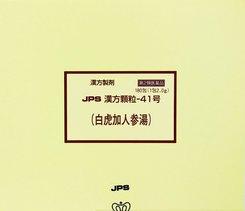 【第2類医薬品】JPS漢方顆粒-41号 180包 4987438074147 【取寄商品】
