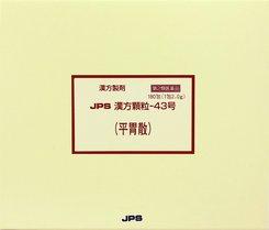 【第2類医薬品】JPS漢方顆粒-43号 180包 4987438074345 【取寄商品】