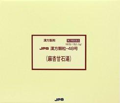 【第2類医薬品】JPS漢方顆粒-48号 180包 4987438074840 【取寄商品】