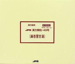 【第2類医薬品】JPS漢方顆粒-49号 180包 4987438074949 【取寄商品】