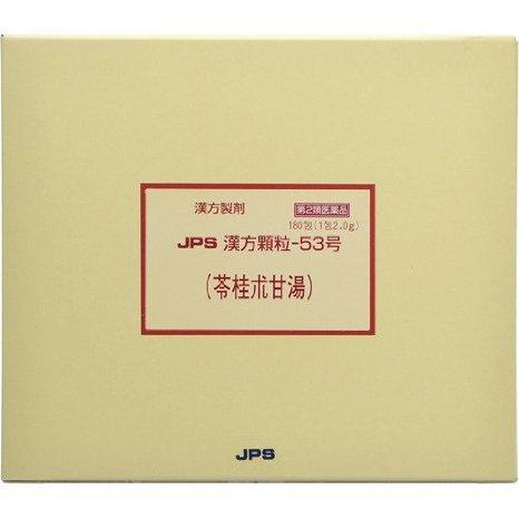 【第2類医薬品】JPS漢方顆粒-53号 180包 4987438075342 【取寄商品】