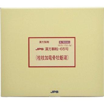 【第2類医薬品】JPS漢方顆粒-65号 180包 4987438076547 【取寄商品】