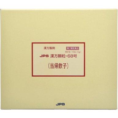 【第2類医薬品】JPS漢方顆粒-68号 180包 4987438076844 【取寄商品】