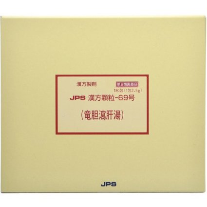 【第2類医薬品】JPS漢方顆粒-69号 180包 4987438076943 【取寄商品】