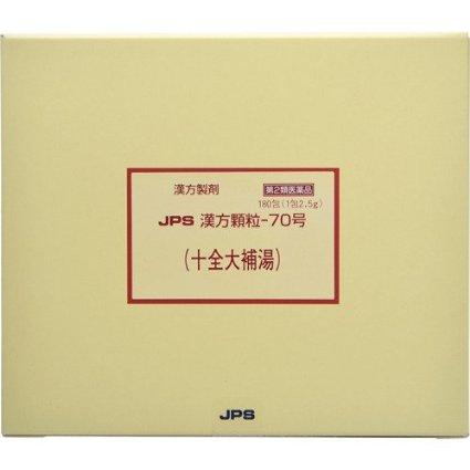【第2類医薬品】JPS漢方顆粒-70号 180包 4987438077049 【取寄商品】