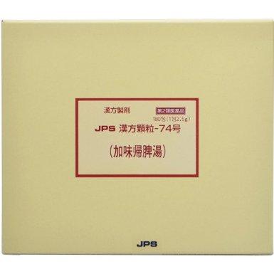 【第2類医薬品】JPS漢方顆粒-74号 180包 4987438077445 【取寄商品】