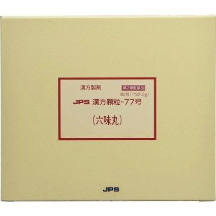 【第2類医薬品】JPS漢方顆粒-77号 180包 4987438077742 【取寄商品】