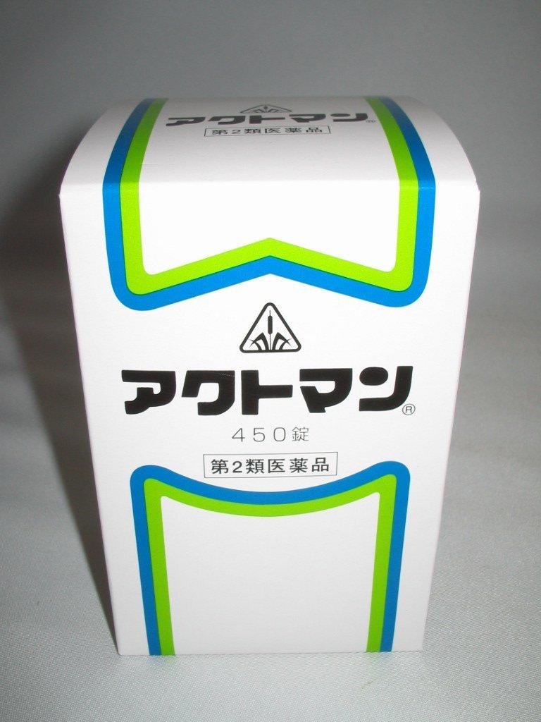 【第2類医薬品】アクトマン 450錠 4987474101333 【取寄商品】